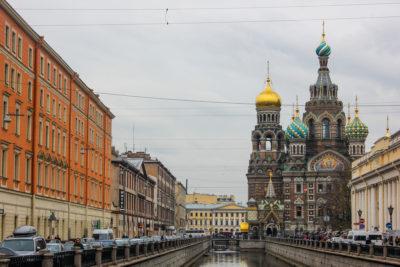 San Petersburgo, ciudad de Rusia